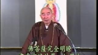 Kinh Quán Vô Lượng Thọ, tập 3B - Pháp Sư Tịnh Không
