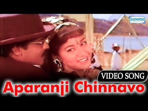 Kannada Hit Songs - Aparanji Chinnavo - Mane Devaru - Gaanamale video