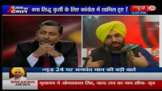 Punjab Election :  AAP leader Bhagwant Mann Exclusive on News24