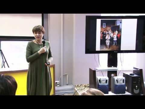 Чему и как учить современных детей?