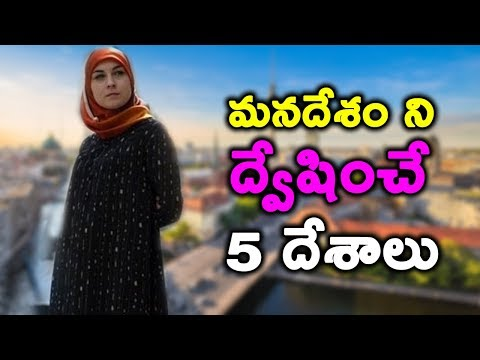 5 Countries Who Hate INDIA || T Talks