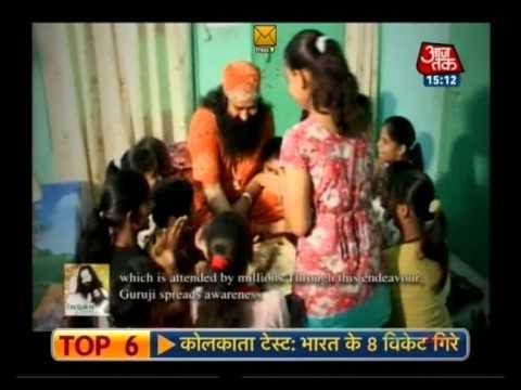 Insan -one Who Lives For Others (promo) By Saint Gurmeet Ram Rahim Singh Ji Insan video