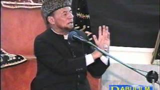 Marifat-e-Imam-e-Zamana Ajj. Hafiz Tassaduq Hussain Sb Majlis 1