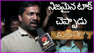 Pawan Kalyan Fan Reaction After Watching Agnathavasi Movie | Review/Public Talk