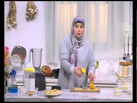 طريقة عمل كوسة محشية بالخضار واللحمة المفرومة - كيك برتقال بالكراميل - فطير مقلى باللبن والعسل