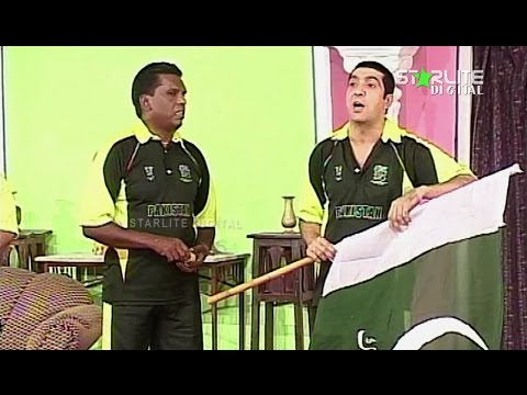 Easy Load Zafri Khan and Amanat Chan New Pakistani Stage Drama Full Comedy Funny Play