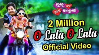 Love Pain Kuch Bhi Karega Odia Movie O Lala OLala Official Video Song Babushan Supriya