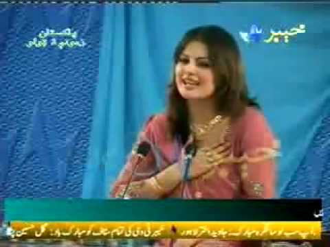 TO My Love very ~~~MAYA~~ Nice Ghazal by GHazala Javed.flv