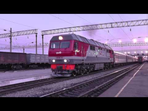 Поезд Пермь — Новороссийск: