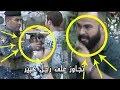 يضرب رجل كبير- شوفو الكتل الصار فديتها الغيرة العراقية اويلي (لايك+اشتراك)