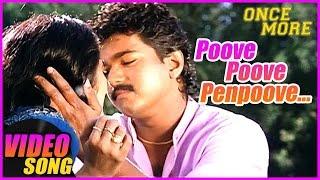 Poove Poove Video Song | Once More Tamil Movie Songs | Vijay | Simran | Deva | Music Master