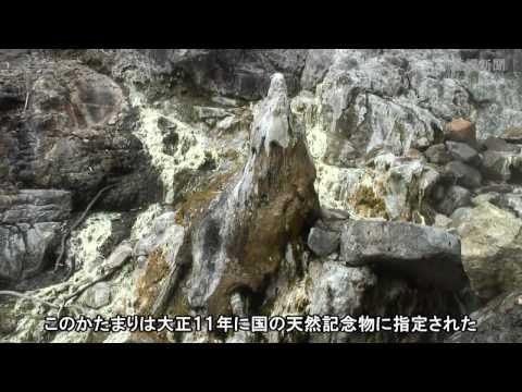 流れ出る命の湯 湯沢の「噴泉塔」