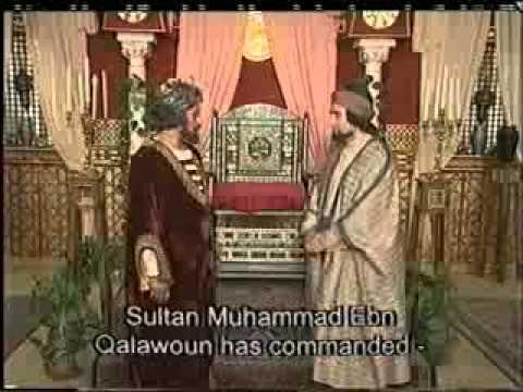 Watch The Story Of Sheikh Ul Islam Ibn Taymiyyah Full Movie full ...