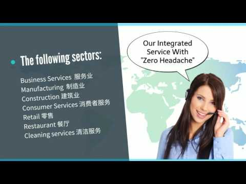 Multiway Employment | One Stop Foreign Worker Recruitment Service in Singapore