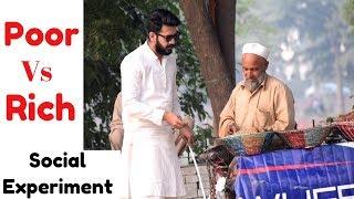 POOR Vs RICH | Blind Man Honesty Test (Social Experiment) in Pakistan