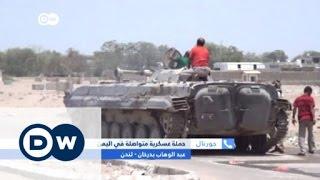 حملة عسكرية متواصلة في اليمن | الجورنال