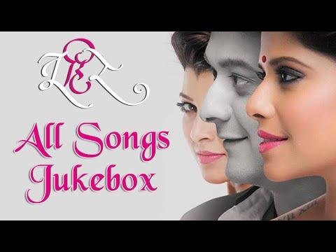 तू ही रे   Tu Hi Re   All Songs   Video Jukebox   Swwapnil Joshi, Sai Tamhankar & Tejaswini Pandit