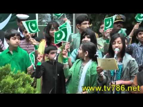 London Milli Nagma on 64th Pakistans Independence Day