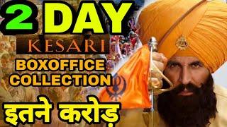Kesari day 2 Boxoffice Collection, Akshay kumar, Kesari 2nd day Boxoffice Collection