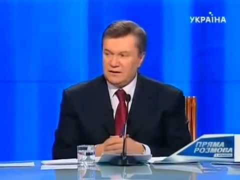 Прикол Янукович жжет! Допрос С пристрастием  Юмор года 2013 2014