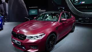 2017 IAA BMW Highlights