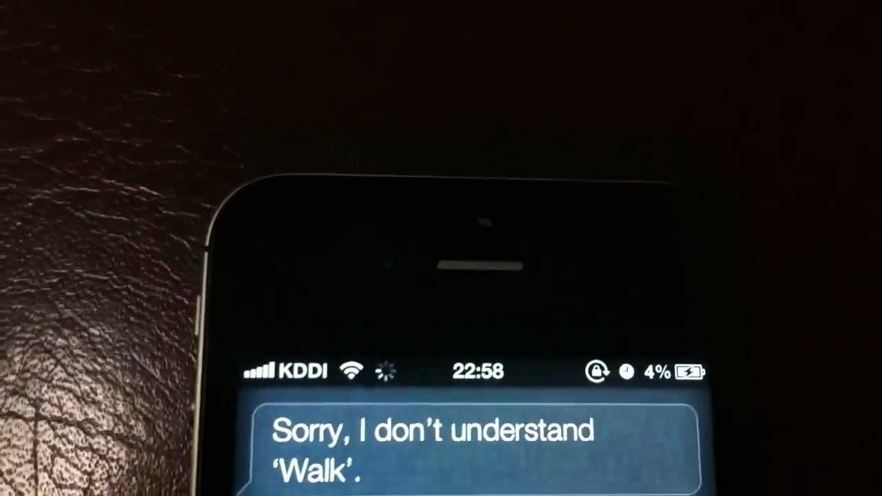 Siri no entiende Inglés con acento Japonés: Work o Walk