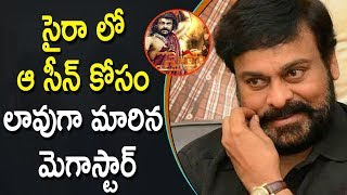 Reason Behind Mega Star Chiranjeevi Chubby New Look | #Surender Reddy