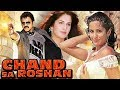 Chand Sa Roshan Full Movie | Venkatesh Action Movie | Katrina Kaif | Latest Hindi Dubbed Movie