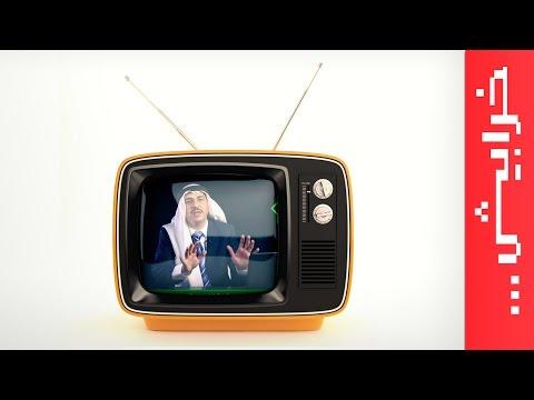 خربوشة تي في: الحلقة الثالثة عشر (البرامج الدينية)