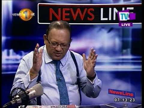 newsline bond report|eng
