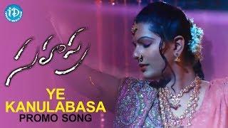 Sahasra - Sahasra Movie  - Ye Kanulabasa Promo Song - Krishnudu - Rajiv Kanakala - Shafi