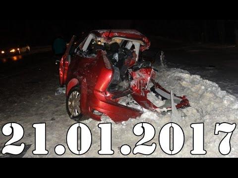 Подборка АВАРИИ и ДТП январь 21.01.2017. Accidents Car Crash. #422