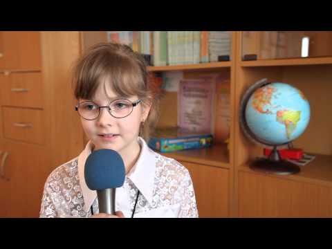 Интервью в школе. Дети 4 класс.wmv