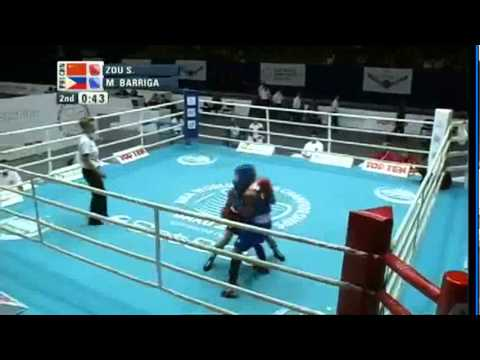 Light Fly (46-49kg) R16 - Zou Shiming (CHN) VS Barriga Mark (PHI) - 2011 AIBA World Champs