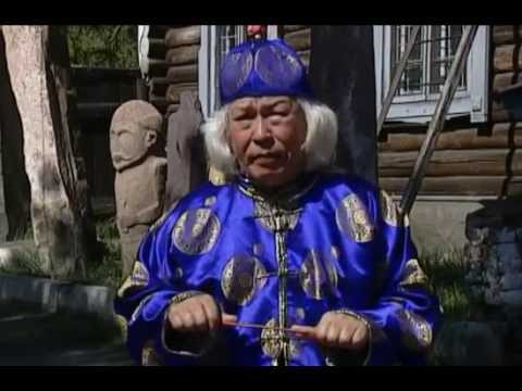 Тувинский шаман М.Б. Кенин-Лопсан.