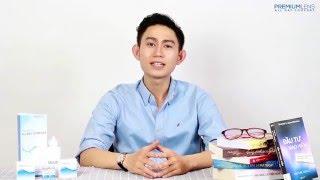 Hướng dẫn đeo kính áp tròng siêu dễ |Premium Lens
