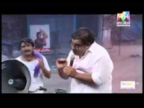 ENTHANU BABU ETTAA NEW COMEDY