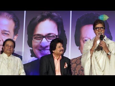 Amitabh Bachchan talks about Pankaj Udhas | Zindagi Ka Yahi...