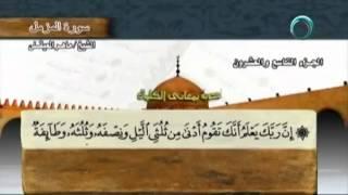 سورة المزمل بصوت ماهر المعيقلي مع معاني الكلمات Al-Muzzammil