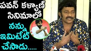 Rajasekhar Speech @ Press Meet  | #YSJagan | YSRCP | AP Elections 2019