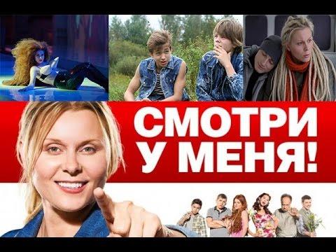 Сериал Ольга на ТНТ.Актеры до съемок в сериале.