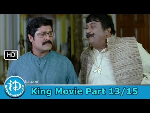King Telugu Movie Part 1315 - Nagarjuna Trisha Mamta Mohandas...