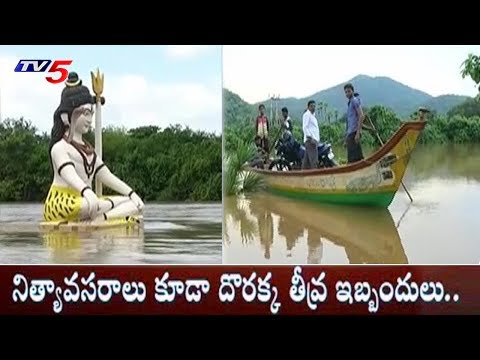 East Godavari's Lanka Villagers Facing Problems Over Flood Water  | TV5 News
