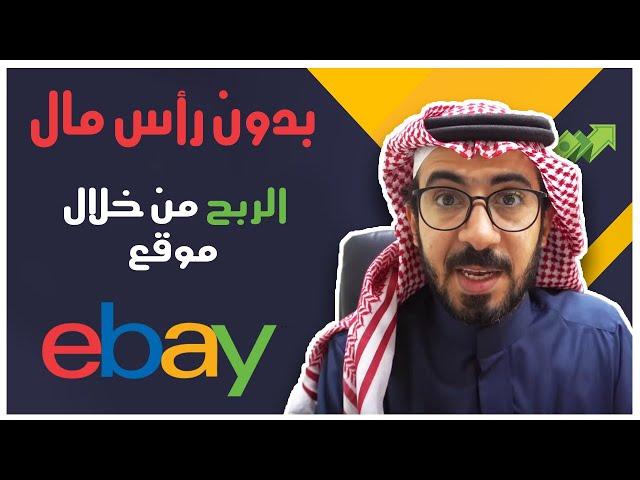 ЧфбШЭ хц ЮфЧф хштй ЧъШЧъ ebay.com