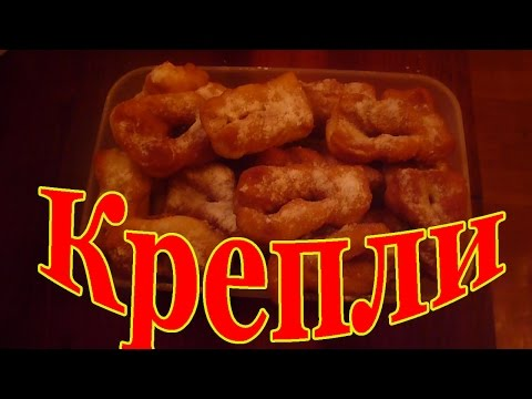 ОоЧень Вкусные Крепли.(Пышки)Рецепты Вкусной Выпечки.