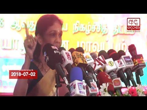 vijayakala decides t|eng