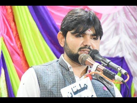 Zakir Syed Azadar Hussain Shah I Jashan 24 Shaban 2019 I New Qasiday