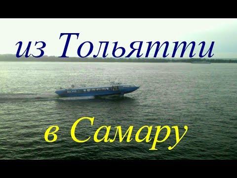 Речной круиз Сургут - Новосибирск с