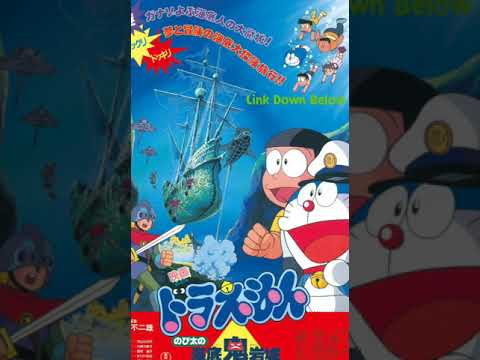 Doraemon : Nobita and the castle of undersea devil thumbnail