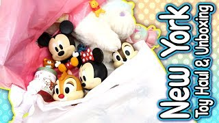 New York Toy Haul & Unboxing - Disney Japanese Gachas, Rilakkuma, Kirby Blind Boxes and MORE!